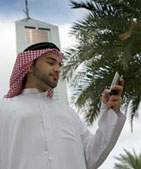 знакомства с иностранцами саудовская арабия кувейт